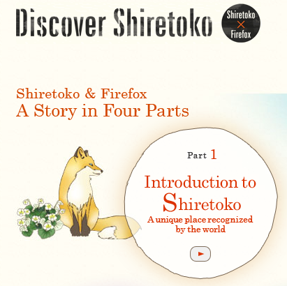 shiretoko-site
