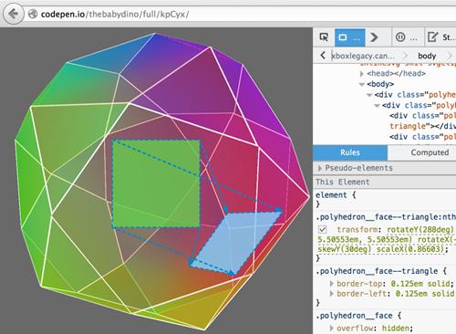 Transform highlighter screenshot