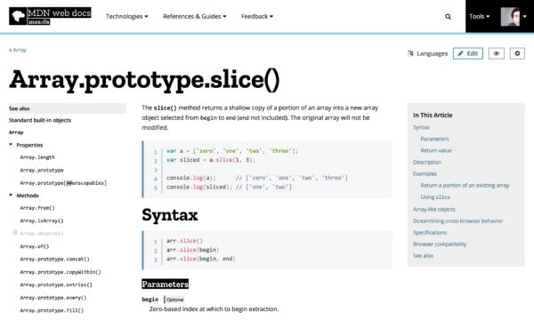 screenshot of new MDN design