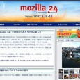 Mozilla 24 was a worldwide, 24-hour open discussion that connected community members, academics and Web visionaries from Asia, America and Europe, in person and over the broadband video WIDE network....