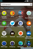 FirefoxOS_AdaptiveAppSearch_Soccer_GR