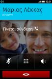 FirefoxOS_Call_GR