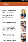 FirefoxOS_Contacts_GR
