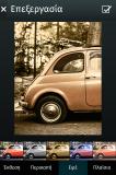 FirefoxOS_GalleryFilter_GR