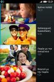 FirefoxOS_VideoPlayer_GR