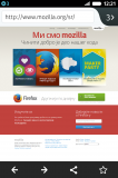 FirefoxOS_1.3_Browser_RS